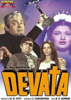 Rent Devata Online DVD Rental