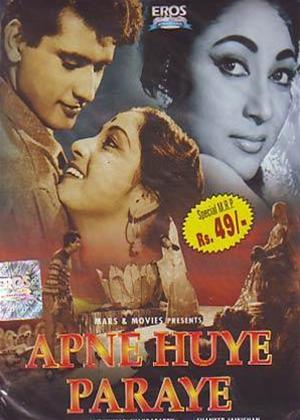 Rent Apne Huye Paraye Online DVD Rental