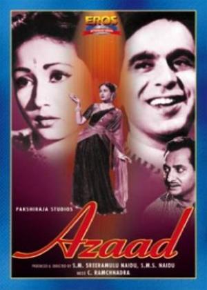Azaad Online DVD Rental