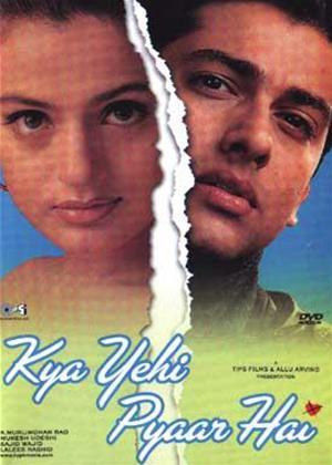 Rent Kya Yehi Pyar Hai Online DVD Rental