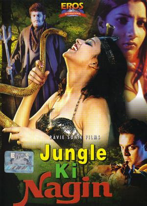 Rent Jungle Ki Nagin Online DVD Rental
