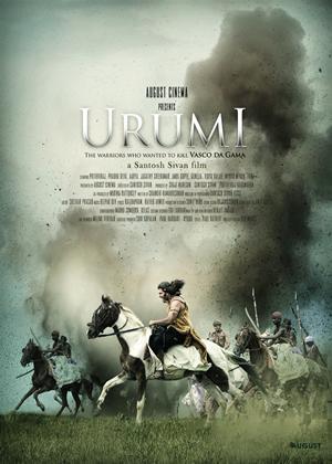 Urumi Online DVD Rental