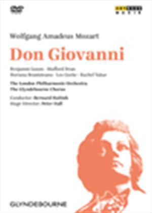 Rent Don Giovanni: Glyndebourne (Haitink) Online DVD Rental