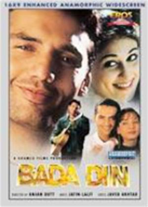 Rent Bada Din Online DVD Rental