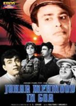 Rent Johar Mehmood in Goa Online DVD Rental