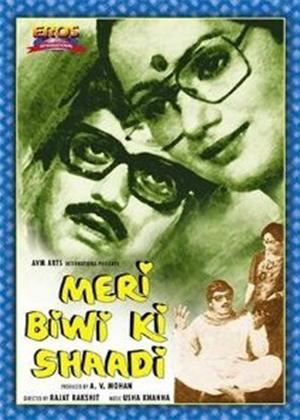 Meri Biwi Ki Shaadi Online DVD Rental