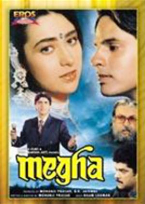 Rent Megha Online DVD Rental