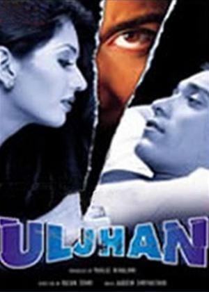 Uljhan Online DVD Rental