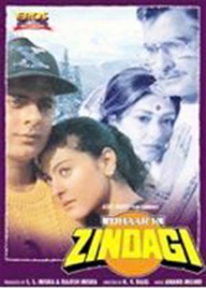 Udhaar Ki Zindagi Online DVD Rental