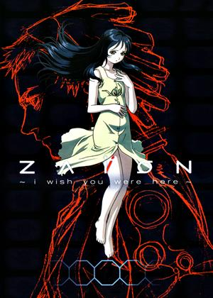 Zaion Online DVD Rental
