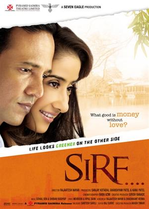 Sirf Online DVD Rental
