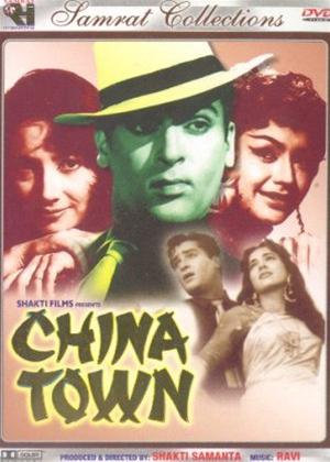 China Town Online DVD Rental