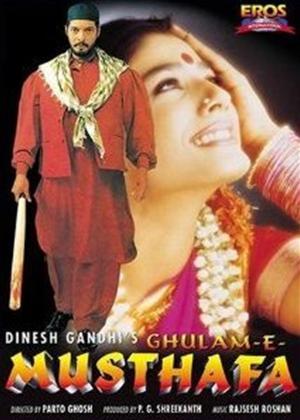Ghulam-E-Musthafa Online DVD Rental