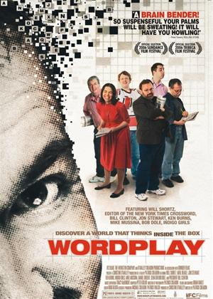 Rent Wordplay Online DVD Rental