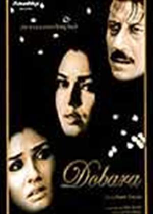Dobara Online DVD Rental
