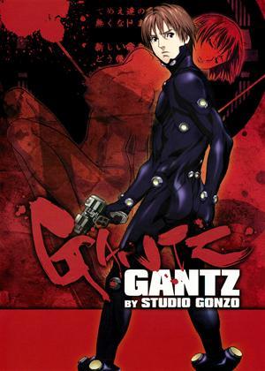 Gantz Online DVD Rental