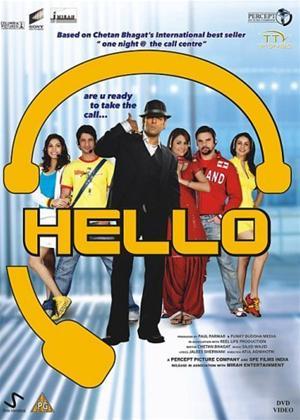 Hello Online DVD Rental