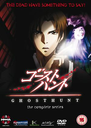 Rent Ghost Hunt: Series 1 Online DVD Rental