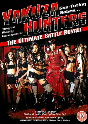 Yakuza Hunters 1: The Ultimate Battle Royale Online DVD Rental