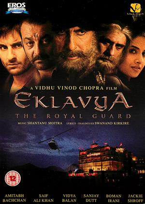 Rent Eklavya: The Royal Guard (aka Eklavya) Online DVD Rental