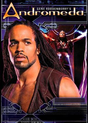 Andromeda Online DVD Rental
