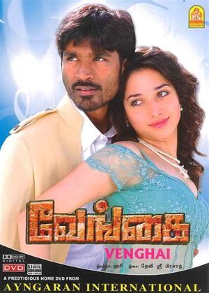Venghai Online DVD Rental