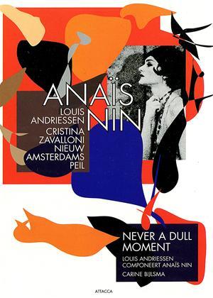 Anaïs Nin / Never a Dull Moment: Nieuw Amsterdams Peil Online DVD Rental