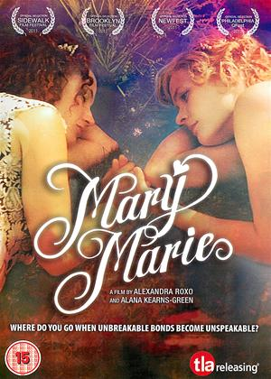 Mary Marie Online DVD Rental