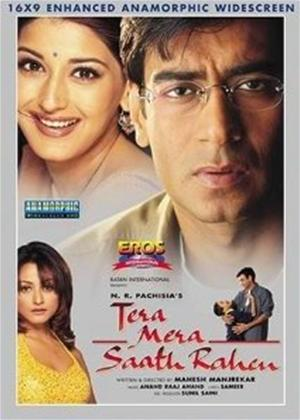 Rent Tera Mera Saath Rahen Online DVD Rental