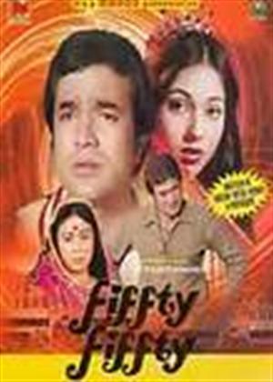 Fiffty Fiffty Online DVD Rental