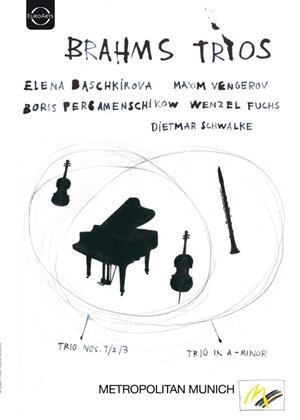 Rent Brahms: Brahms Trios Online DVD Rental