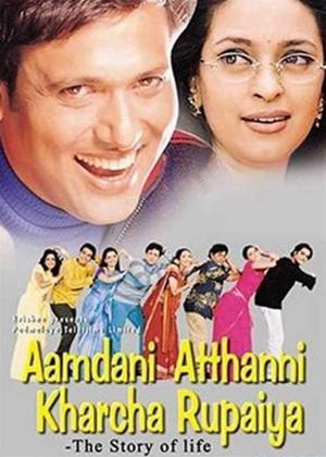 Rent Aamdani Atthanni Kharcha Rupaiya Online DVD Rental