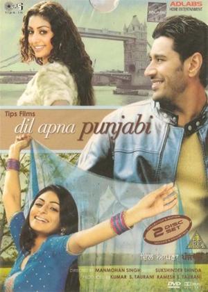 Dil Apna Punjabi Online DVD Rental