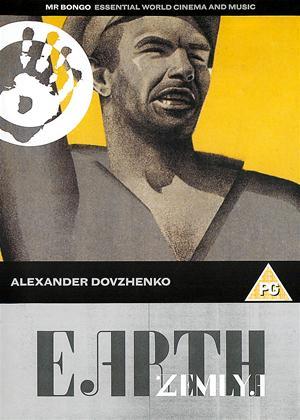 Rent Earth (aka Zemlya) Online DVD Rental