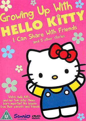 Hello Kitty: I Can Share with Friends and 5 Other Stories Online DVD Rental