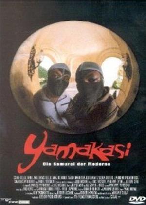 Yamakasi Online DVD Rental