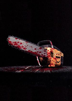 The Texas Chain Saw Massacre Online DVD Rental