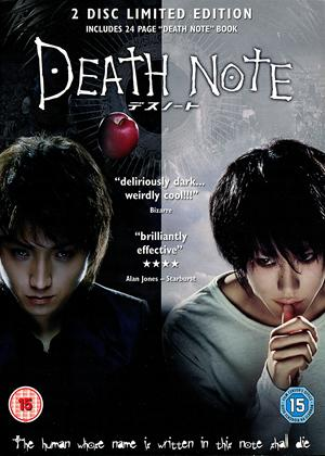 Death Note Online DVD Rental