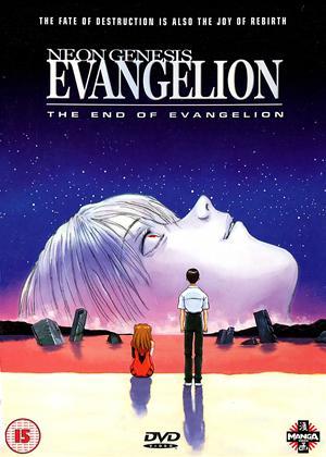 Neon Genesis Evangelion: The End of Evangelion Online DVD Rental