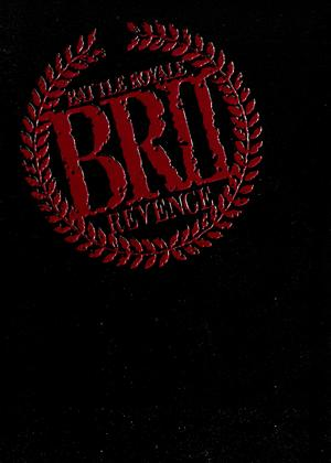 Battle Royale 2: Revenge: Special Edition Online DVD Rental