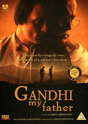 Rent Gandhi, My Father Online DVD Rental