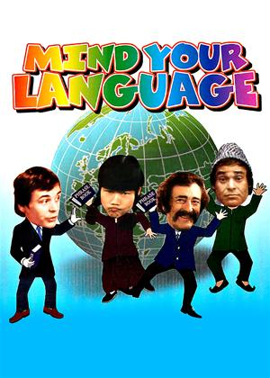 Mind Your Language Online DVD Rental