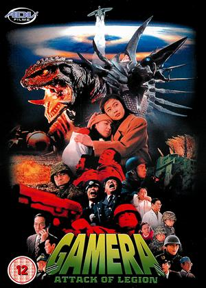 Rent Gamera: Attack of Legion (aka Gamera 2: Region shurai) Online DVD Rental