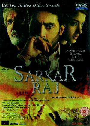 Rent Sarkar Raj Online DVD Rental