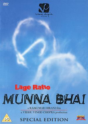 Rent Lage Raho Munna Bhai (aka Munnabhai 2nd Innings) Online DVD Rental
