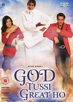 God Tussi Great Ho Online DVD Rental
