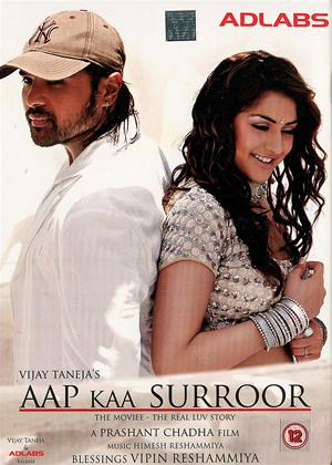 Rent Aap Ka Surroor Online DVD Rental