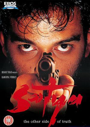 Rent Truth (aka Satya) Online DVD Rental