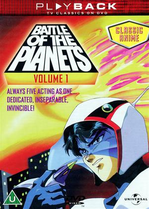 Rent Battle of the Planets: Vol.1 Online DVD Rental