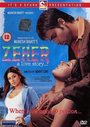 Zeher Online DVD Rental